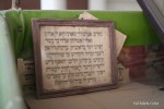 An old Jewish scripture in Kabul's only synagogue.