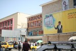 Ariana Cinema in the heart of Kabul.