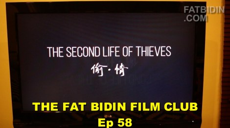 film club 58 thumbnail
