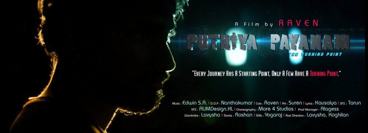 The Fat Bidin Film Club (Ep 107) - Puthiya Payanam